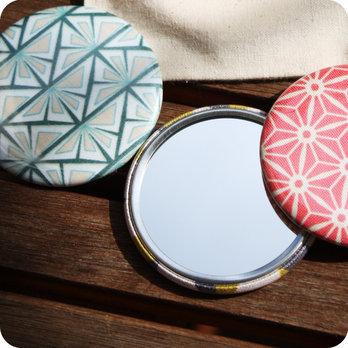Miroir de sac en tissu imprim motif graphique for Miroir graphique